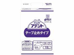 大王製紙/アテント テープ止めタイプ LL 15枚 業務用