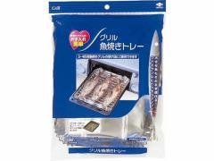 東洋アルミ/グリル魚焼きトレー 10枚