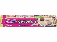 旭化成/クックパー クッキングシート M