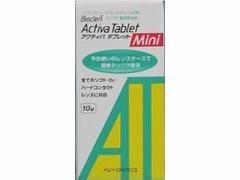 オフテクス/バイオクレン アクティバタブレットミニ 10錠