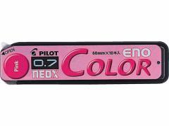 パイロット/ネオックス カラーイーノ芯 ピンク/HRF7C-20-P