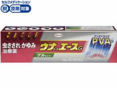 【第(2)類医薬品】★薬)興和/ウナコーワエースG 15g