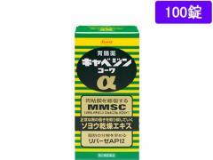 【第2類医薬品】薬)興和/キャベジンコーワα 100錠