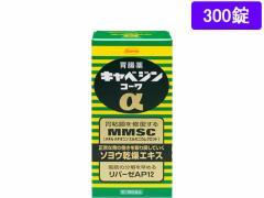 【第2類医薬品】薬)興和/キャベジンコーワα 300錠
