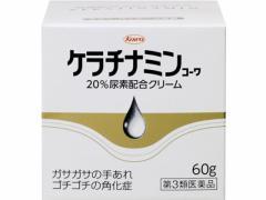 【第3類医薬品】薬)興和/ケラチナミンコーワ20%尿素C 60g