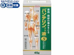 【第2類医薬品】★薬)興和/バンテリンコーワ液S 45g