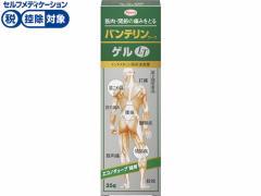 【第2類医薬品】★薬)興和/バンテリンコーワゲルLT 35g