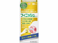 【第3類医薬品】薬)興和/フィニッシュコーワ 25ml
