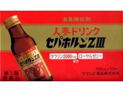 【第3類医薬品】薬)クラシエ/セパホルンZIII 100ml×10本