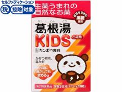 【第2類医薬品】薬)クラシエ/葛根湯KIDS 9包