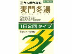 【第2類医薬品】薬)クラシエ/麦門冬湯エキス顆粒SII 8包