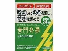 【第2類医薬品】薬)クラシエ/麦門冬湯エキス顆粒S 24包