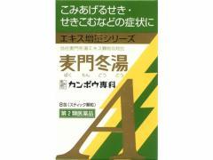 【第2類医薬品】薬)クラシエ/麦門冬湯エキス顆粒A 8包