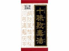 【第2類医薬品】薬)クラシエ/十味敗毒湯エキス錠 180錠