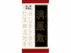 【第2類医薬品】薬)クラシエ/消風散エキス錠 180錠