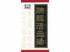 【第2類医薬品】薬)クラシエ/疎経活血湯エキス錠 180錠