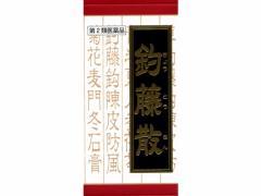 【第2類医薬品】薬)クラシエ/JPS釣籐散エキス錠N 240錠