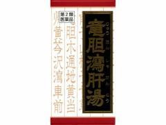 【第2類医薬品】薬)クラシエ/竜胆瀉肝湯エキス錠 180錠