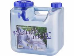 岩谷マテリアル/ウォッシャブルタンク 12L 透明/WASH-PC12L