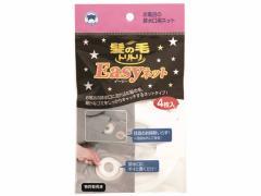 ボンスター/髪の毛トリトリ Easyネット 4枚入/Y-030