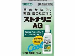 【第2類医薬品】薬)佐藤製薬/ストナリニAG 15ml
