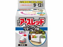 【第2類医薬品】薬)アース製薬/アースレッド リビング用 9-12畳用