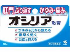 【第(2)類医薬品】薬)小林製薬/オシリア 10g