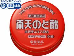 【第3類医薬品】薬)常盤薬品/南天のど飴 54錠
