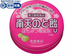 【第3類医薬品】薬)常盤薬品/南天のど飴U 54錠