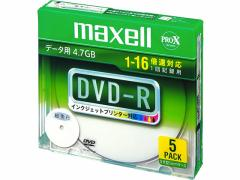 マクセル/データ用DVD-R(1~16倍速) 5枚 ホワイト/DR47WPD.S1P5SA