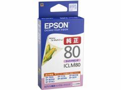 エプソン/インクカートリッジライトマゼンタ/ICLM80