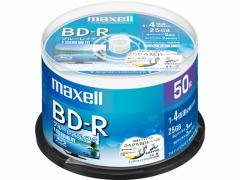 マクセル/録画用BD-R 1回録画25GB 1~4倍速 50枚 スピンドル