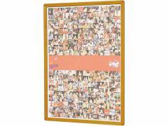 馬印/ポスターパネルラクパー B3サイズ 木目調枠 411×562mm