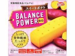 ハマダコンフェクト/バランスパワービッグ [スイートポテト] 2袋