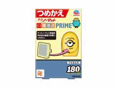 アース製薬/アースノーマット電池式PRIME ミニオンズ 180日用つめかえ