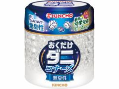 大日本除虫菊/おくだけダニコナーズ ビーズタイプ 60日 無臭