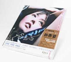 孫燕姿CD「Stefanie」ウェイボーのフォロワー800万人 2004年デビューCDが2017年に復刻。新品未開封【並行輸入品・残数僅か】