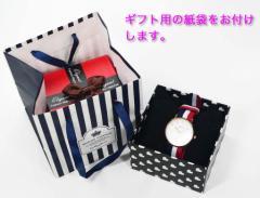 【こちらははギフトボックス入り】日本製ムーブメント採用 SKONE 6165L 32ミリ径の小さめのレディース腕時計 ベルト2デザイン