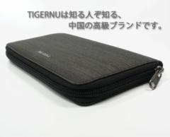 TIGERNUの高級メンズ長財布。オックスフォード織りの外装と、型崩れしない丈夫な造り。カードも沢山入る。