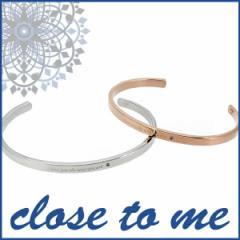 【close to me】ダイヤモンド サージカルステンレス ペアバングル/送料無料/ペア/アクセサリー/カップル/セット