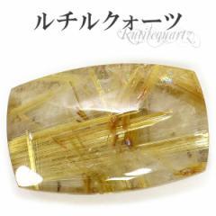 ブラジル産 タイチンルチル 金針ルチルクォーツ 磨き原石 ルース 裸石 13.1g