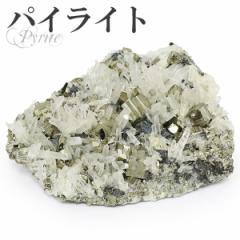 ペルー産 パイライト 水晶 共生 クラスター 約195g