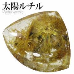 太陽ルチル ルチルクォーツ 磨き原石 9.1g タンブル 天然石 パワーストーン