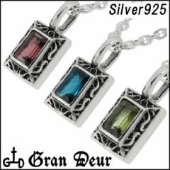【GRAN DEUR】スクエア アラベスク 天然石 シルバーペンダントトップ(チェーンなし)シルバー925/メンズ ネックレス ブランド