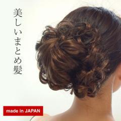 08829fbb08815 ワイヤーシニヨンD PO-4337 日本製 バレッタ付ポイントウィッグ つけ毛 付け毛