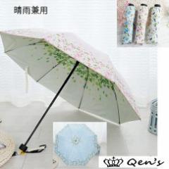 日傘 折りたたみ 遮光 対策 かさ ひんやり傘 傘 カサ おしゃれ 遮熱 日傘 晴雨兼用 紫外線 レディース uvカット 折りたたみ傘 軽量