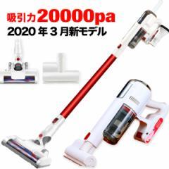 掃除機 コードレス サイクロン クリーナー 充電式 22.2V MC-003 吸引力の強い掃除機【3月新モデル発売】
