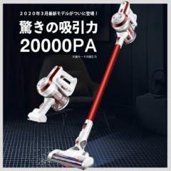 (4月上旬発送)掃除機 コードレス サイクロン クリーナー 充電式 22.2V MC-001 吸引力の強い掃除機【3月新モデル発売】