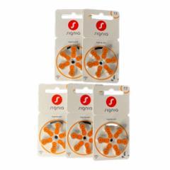 シバントス シグニア PR48 (13) 補聴器電池 オレンジ 5パック