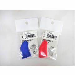耳かけ補聴器カバー 2色セット 中 レッド ブルー